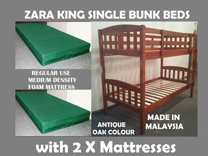 Picture of Zara King Single Bunk Bed in Antique Oak with 2x Mattresses