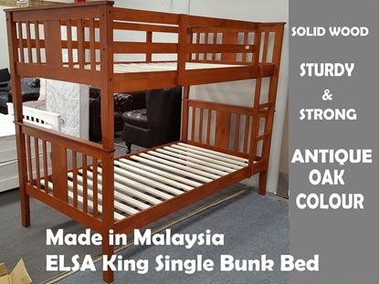 Picture of Elsa King Single Bunk Bed in Antique Oak